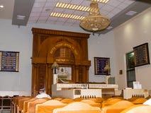 Der Innenraum der Synagoge Kipusit in Tel Aviv israel Lizenzfreie Stockfotografie