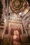Der Innenraum der Kapelle von Villaviciosa in der Süßhülsenbaummoschee Mezquita in Cordoba Spanien Andalusien stockfotografie