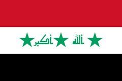 Der Irak Lizenzfreie Stockfotos