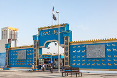 Der Irak-Pavillon am globalen Dorf in Dubai Stockfotos