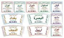Der Iran und der Irak Lizenzfreie Abbildung