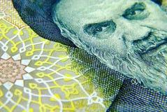 Der Iran-Währungsabschluß oben stockfoto