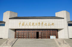 Der japanische Antikrieg Memorial Hall China-Leute Stockfotos