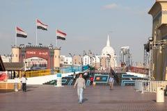 Der Jemen-Pavillon am globalen Dorf in Dubai Lizenzfreies Stockfoto