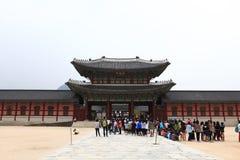 Der Jingfu-Palast Lizenzfreie Stockfotos
