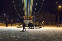 der Jugendeislaufabend im Park, redaktionell Lizenzfreie Stockfotografie