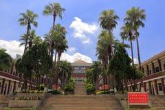 Der Juniorabschnitt erster Sekundarschule Xiamens, luftgetrockneter Ziegelstein rgb Stockfotos