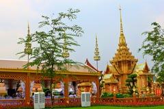 Der königliche Crematorium, BANGKOK, THAILAND Stockfotografie