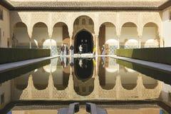 Der königliche Komplex von Alhambra Stockfotos