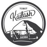 Der Kailash im Himalaja, Tibet Abenteuerausweis im Freien Gebirgsillustration stock abbildung