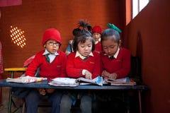 In der kleinen Schule Stockfoto
