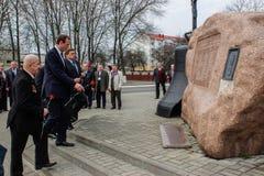 Der Komplex von den Ereignissen eingeweiht dem 30. Jahrestag des Tschornobyl-Unfalles in der Gomel-Region des Republik Belarus Lizenzfreie Stockfotos