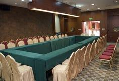 Der Konferenzsaal Stockfotografie