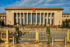 Der Kongreß der nationalen Leute Beijin China Stockbilder
