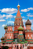 Der Kremlin in Moskau Lizenzfreies Stockbild