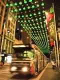 Der laufende Gedanke Bourke Street Mall der Tram in der Nacht in unscharfer Geschwindigkeitsbewegung Stockfoto