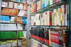 Der lernenden Studenten und die Unterrichtungsbücher werden in den Buchhandlungen verkauft Lizenzfreie Stockfotografie