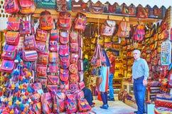 Der Marktstall in Shiraz Lizenzfreies Stockbild