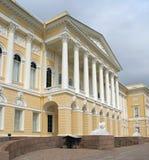 Der Mikhailovsky Palast. St Petersburg Stockbilder