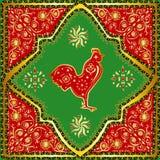 In der Mitte des chinesischen Teppichs mit Goldmustern, Rot, yel Stockfotos