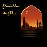 Der moslemische Feiertag von Ramadan Postkarte in Form eines Bogens in der Weststadtansicht Abbildung Stockfotografie
