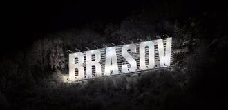 Der Name der Brasov Stadt in den volumetrischen Zeichen stockfotos
