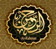 Der Name von Allah Al-Rahman Is Merciful, Gesamt-barmherzig, barmherzig, mitfühlend lizenzfreie abbildung
