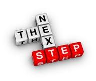 Der nex Schritt Lizenzfreies Stockfoto