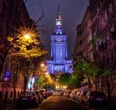 Der Palast der Kultur Lizenzfreie Stockfotografie