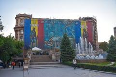 Der Palast des nationalen Militärkreises, alias des der Kreis-Palast-Rumänen der Offiziere: Cercul Militar Na?ional stockbilder