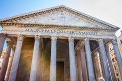 Der Pantheon in Rom Italien Lizenzfreies Stockfoto