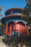 Der Pavillion im Jingshan Park Lizenzfreie Stockbilder