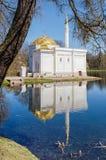 Der Pavillon des türkischen Bades in Catherine Park in Tsarskoye Selo Stockbild