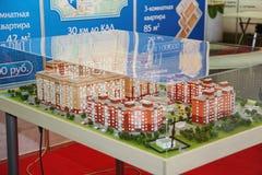 Der Plan von Wohnvierteln in der Immobilienausstellung des Geschäfts Stockbilder