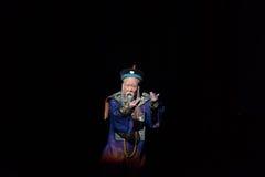 Der Premierminister des Qing Dynasty-Shanxi Operaticâ-€œFu Shan zu Beijingâ€- Lizenzfreies Stockbild