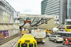 Der Querhafen-Tunnel Lizenzfreie Stockfotos