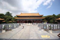 Der rebuilded yuanming Palast Stockbilder