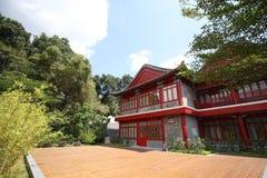 Der rebuilded yuanming Palast Lizenzfreies Stockbild