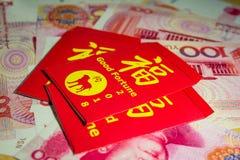 Der rote Umschlag oder das Hong-bao wird für das Geben des Geldes während des Chinesischen Neujahrsfests in China und in Taiwan v Stockbilder