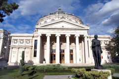 Der rumänische Athenaeum Lizenzfreies Stockfoto