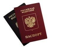 Der russische Paß Lizenzfreie Stockfotografie