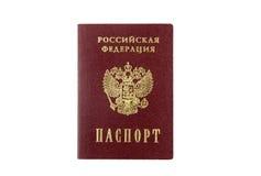 Der russische Passgriff in der Hand. Lizenzfreies Stockbild