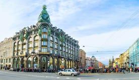Der Sänger House in St Petersburg Lizenzfreies Stockbild