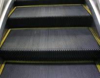Der Schritt des Aufzugs Lizenzfreies Stockfoto
