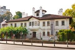 Der serbische Palast Stockfotografie