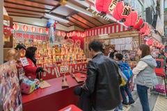 Der Shinsekai-Bezirk von Osaka Lizenzfreie Stockfotografie