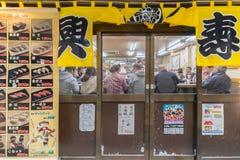 Der Shinsekai-Bezirk von Osaka Stockbild