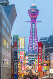 Der Shinsekai-Bezirk von Osaka Lizenzfreies Stockfoto