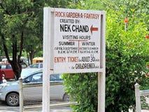 Der Steingarten von Chandigarh, Indien Stockfoto