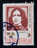 Der Stempel, der in BULGARIEN gedruckt wird, zeigt ein Porträt von Mitjo Ganev, circa 1972 Stockfotos